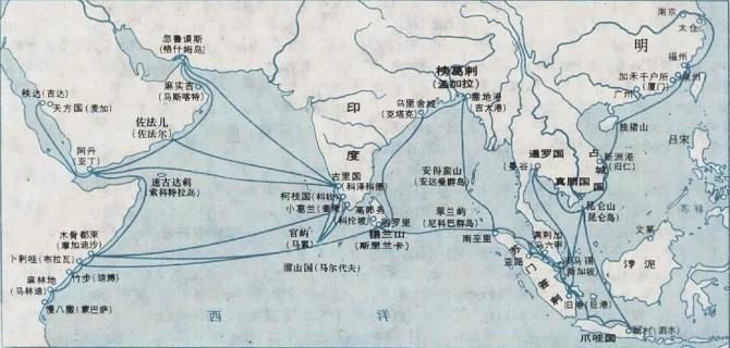 郑和下西洋