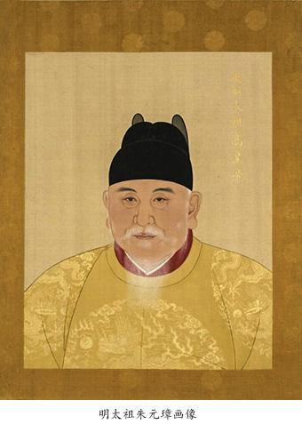 明太祖朱元璋