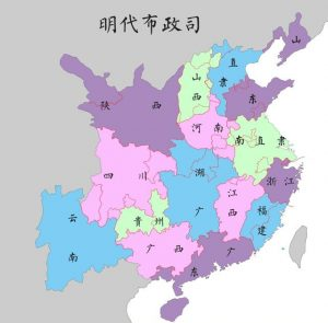 大明行政划分