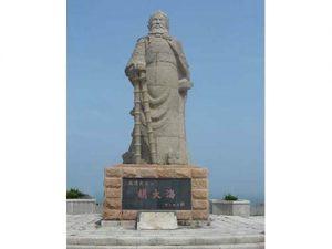 越国公胡大海雕像