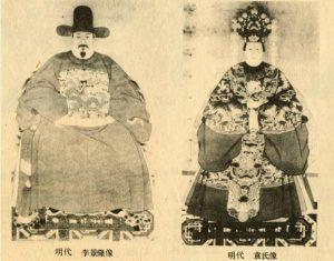 李景隆画像