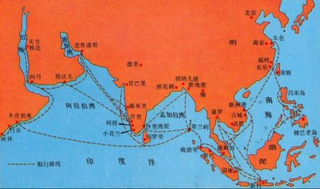 你知道郑和下西洋处于什么样的背景之下