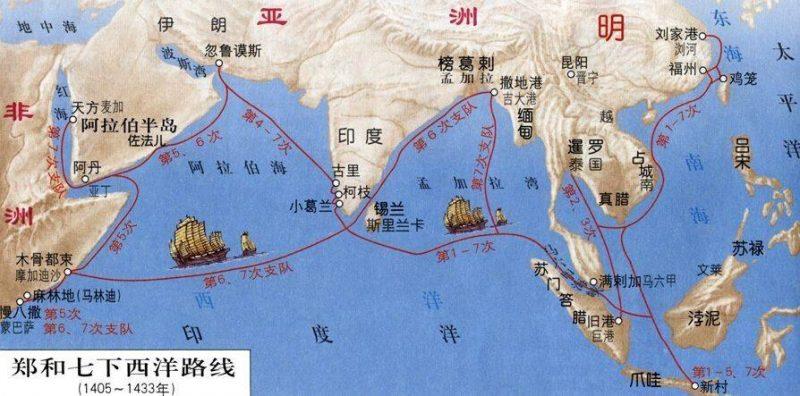 郑和下西洋路线图