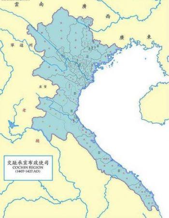 明越战争-安南并入明朝领土
