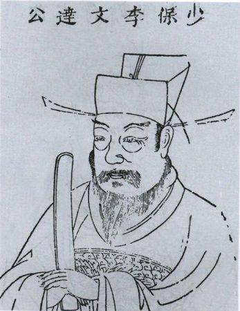 李贤明朝名臣在历史上的评价如何?