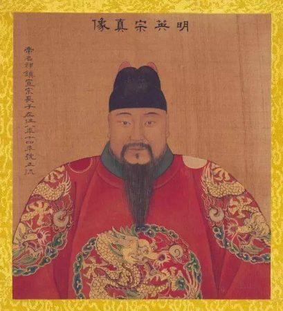 """朱祁镇为什么被戏称为""""大明战神""""?"""