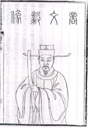 """商辂-明朝唯一""""三元及第"""""""