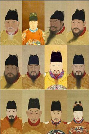 明朝皇帝顺序列表及在位时间和年号