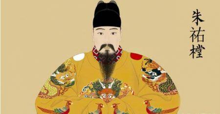 你可知道牙刷是谁发明的,竟然是一位明朝皇帝