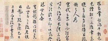 李东阳和茶陵诗派